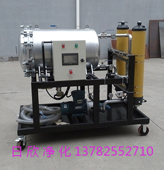 润滑油滤油机厂家HCP200A38050K-C过滤车国产化