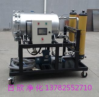 聚结脱水过滤机日欣净化汽轮机油LYC-J系列分离