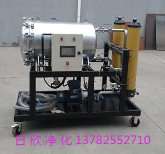 过滤除杂质聚结滤油车LYC-J25液压油