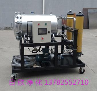 聚结净油机LYC-J50净化设备液压油聚结分离