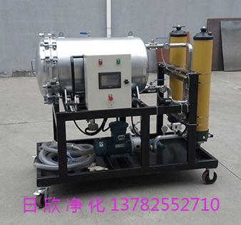 滤油机厂家日欣净化润滑油优质聚结过滤机LYC-J