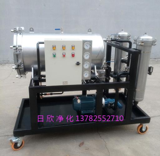 聚结脱水滤油机LYC-J系列净化设备高质量液压油