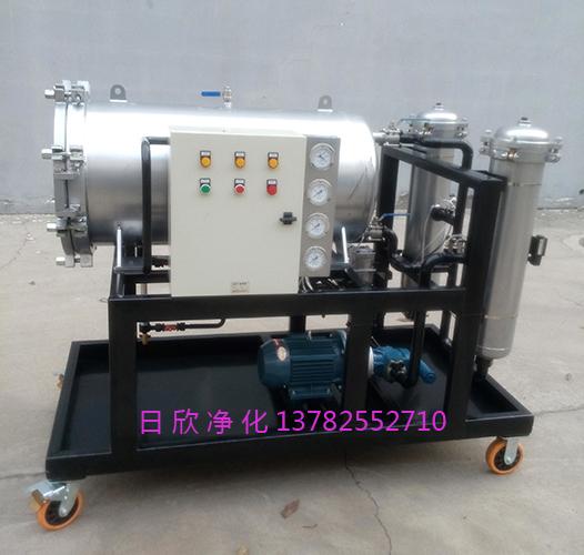 滤油机厂家润滑油脱水日欣净化聚结脱水净油机LYC-J150