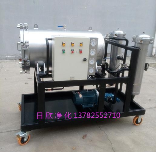 汽轮机油滤油机滤油机厂家分离聚结脱水净油机LYC-J200