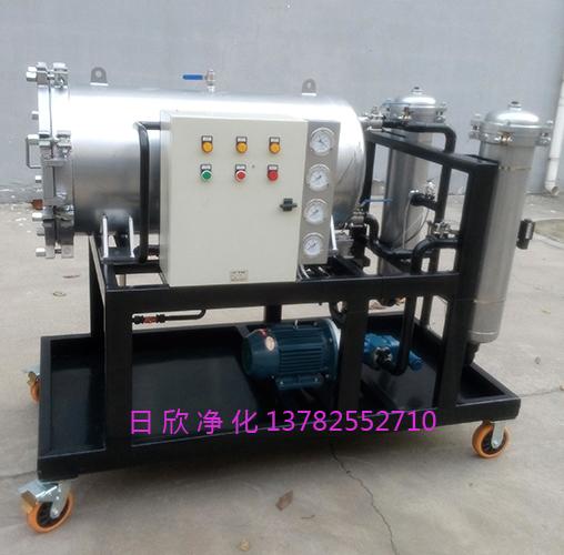 高配置净化设备液压油滤油机厂家聚结脱水净油机LYC-J150