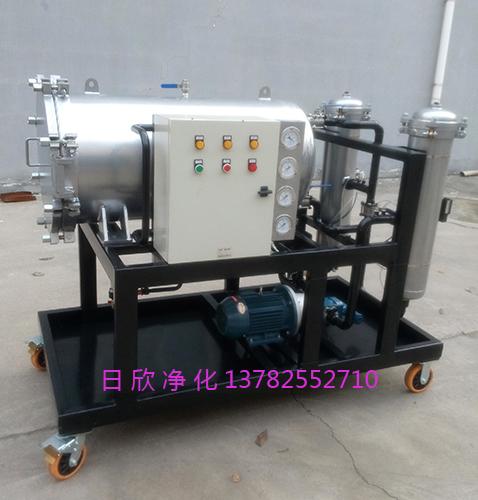 LYC-J400润滑油高粘度油滤芯聚结脱水过滤机