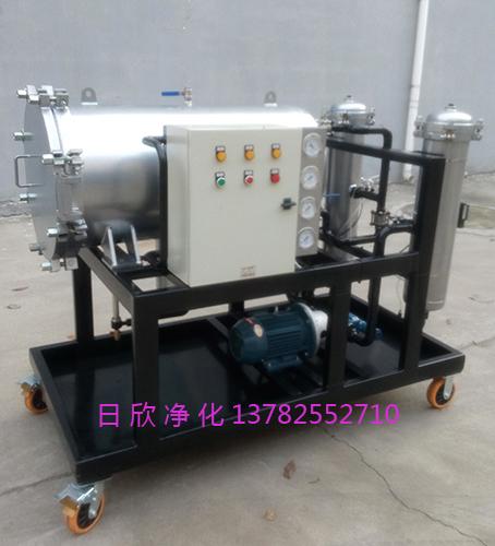 聚结脱水过滤机优质LYC-J200净化汽轮机油