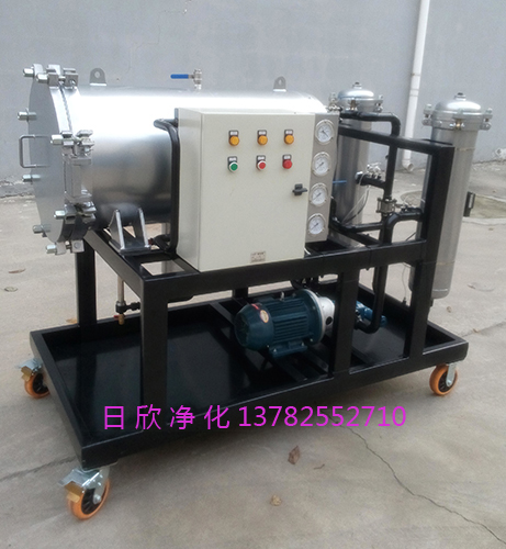 汽轮机油优质日欣净化聚结过滤机LYC-J