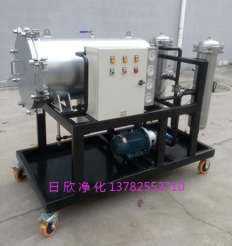 聚结脱水滤油机除杂质LYC-J100液压油日欣净化