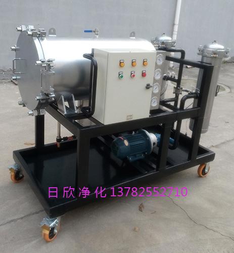 滤芯聚结分离聚结滤油车LYC-J400液压油
