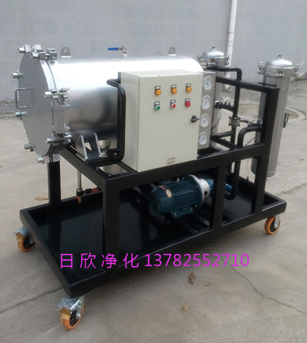 净化汽轮机油聚结滤油车聚结分离LYC-J400