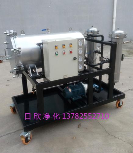 LYC-J400净化设备高粘油机油聚结滤油机