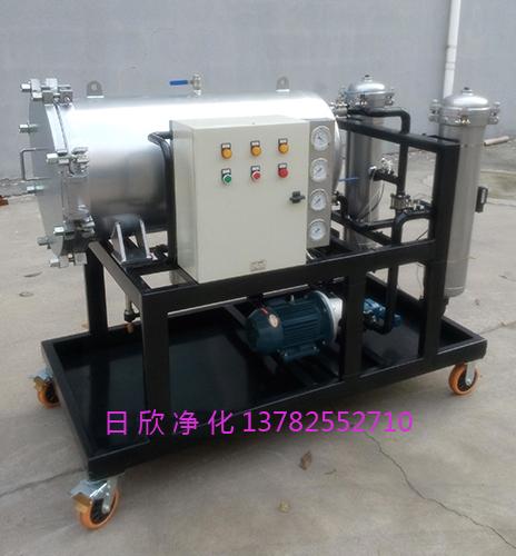 LYC-J50聚结分离润滑油聚结脱水净油机净化设备滤油机厂家