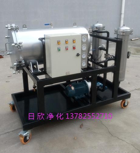 分离LYC-J200滤油机厂家润滑油聚结脱水滤油机