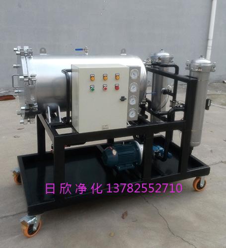 汽轮机油日欣净化高配滤油机厂家LYC-J200聚结过滤机