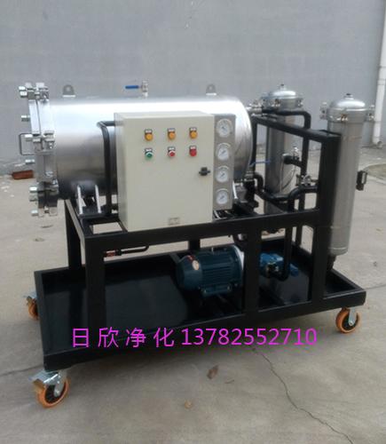 润滑油滤芯脱水聚结过滤机LYC-J