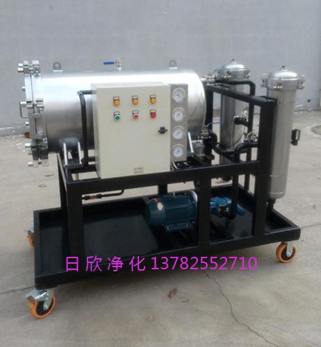 聚结滤油机汽轮机油滤油机厂家高配置LYC-J50滤油机厂家