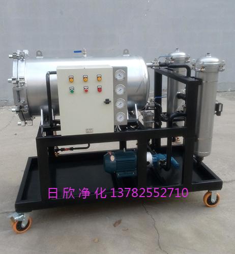 聚结滤油机净化设备LYC-J400高粘油机油