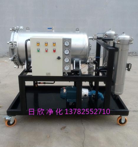 聚结脱水过滤机LYC-J25高配液压油日欣净化