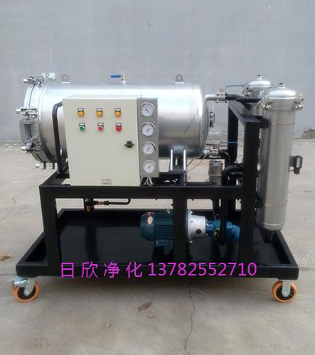 LYC-J200聚结净油机净化设备不锈钢透平油