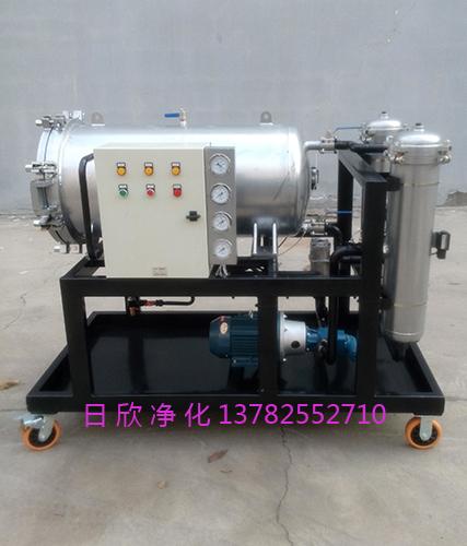 LYC-J滤油机分离聚结脱水过滤机透平油