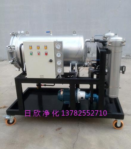 过滤器聚结脱水净油机滤油机厂家LYC-J400不锈钢透平油