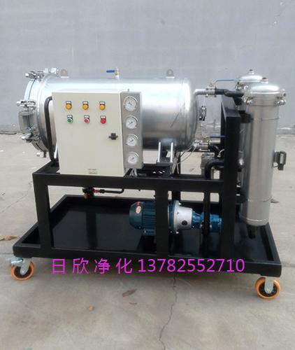 脱水液压油LYC-J50滤芯聚结过滤机