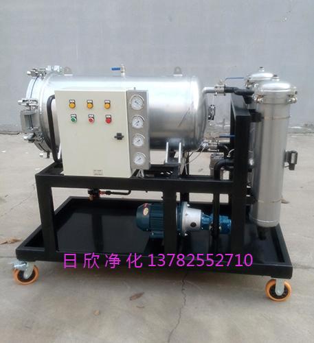 高粘度油LYC-J25聚结脱水过滤机过滤器透平油滤油机厂家