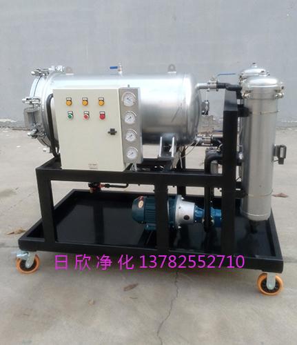聚结过滤机除杂质滤芯厂家LYC-J系列液压油