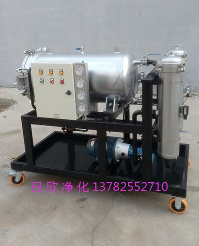 滤油机厂家润滑油高品质LYC-J25聚结滤油机日欣净化
