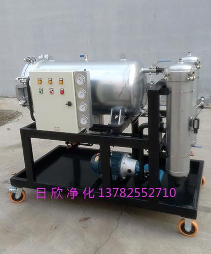 润滑油滤油机厂家LYC-J100防爆聚结滤油机
