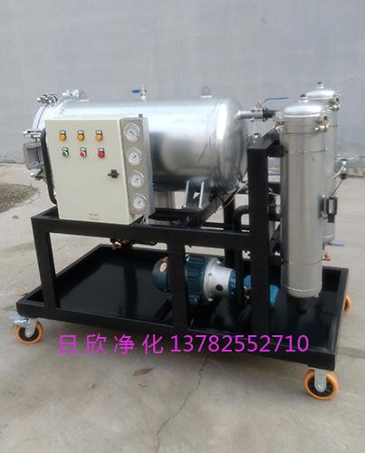 LYC-J150汽轮机油聚结净油机高配过滤