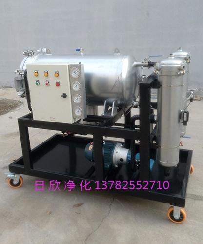 LYC-J系列分离汽轮机油日欣净化聚结脱水过滤机