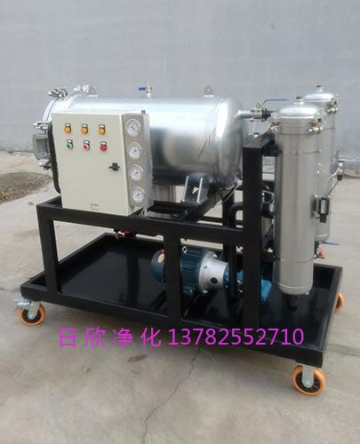润滑油LYC-J150净化聚结滤油车除杂质