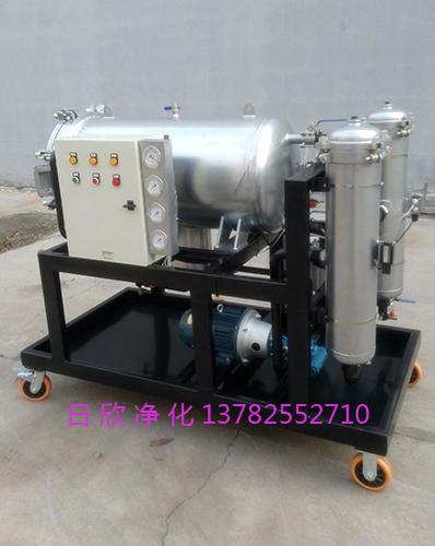 滤油机厂家LYC-J脱水聚结滤油车日欣净化液压油