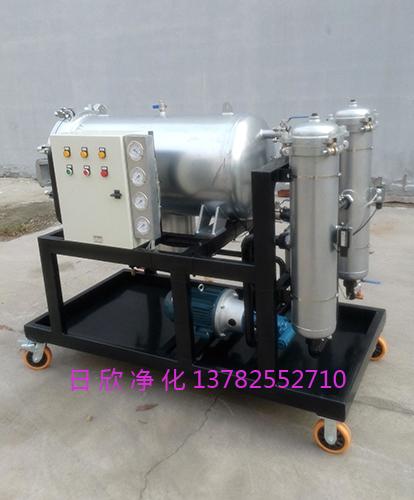 日欣净化LYC-J25高配聚结脱水过滤机液压油
