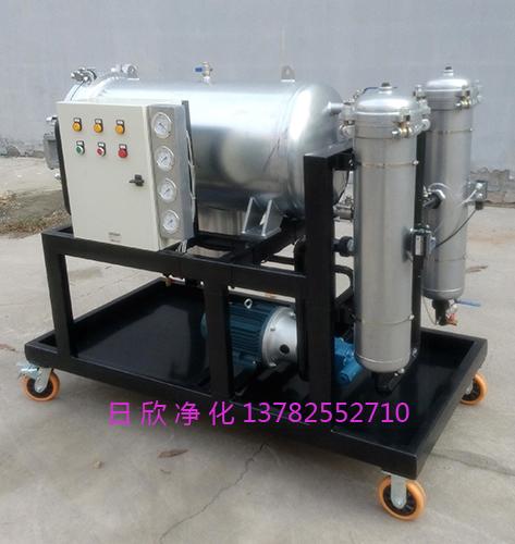 日欣净化聚结分离聚结过滤机LYC-J系列滤油机厂家汽轮机油