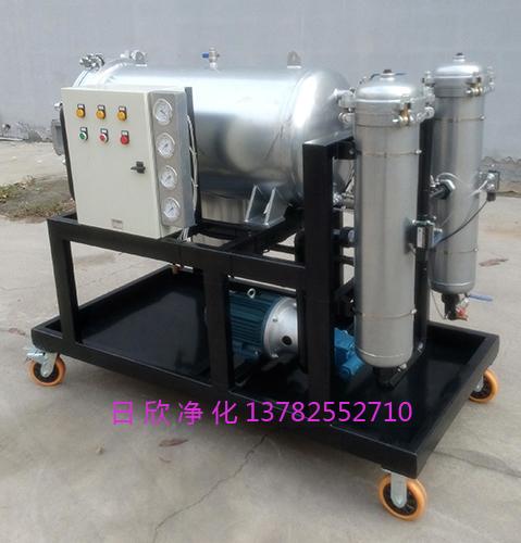 聚结脱水过滤机LYC-J200滤油机厂家高级机油