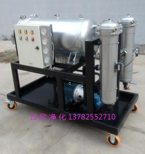 过滤器聚结脱水净油机LYC-J25润滑油高配