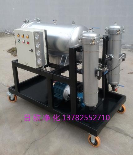 汽轮机油聚结滤油车LYC-J400净化聚结分离