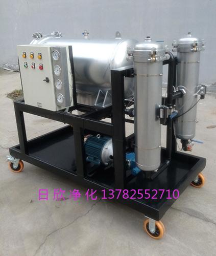 聚结过滤机净化脱水LYC-J150润滑油