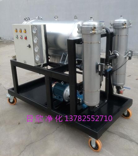 不锈钢LYC-J50滤芯聚结脱水滤油机汽轮机油