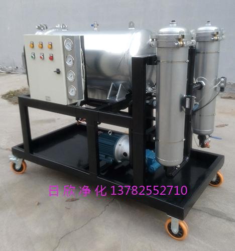 机油过滤器LYC-J聚结过滤机