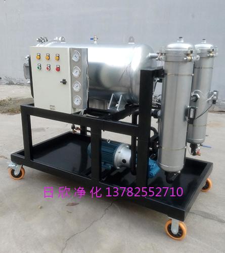 液压油过滤聚结滤油机聚结分离LYC-J25