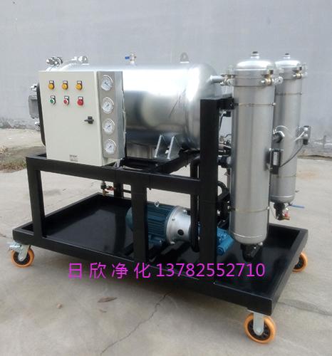 过滤聚结脱水滤油机润滑油LYC-J100脱水