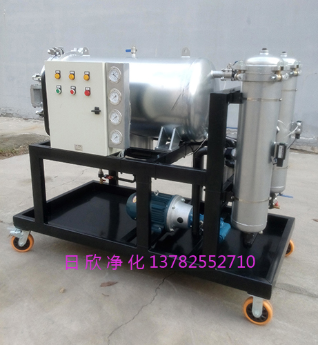LYC-J系列过滤器厂家聚结滤油机高配置透平油
