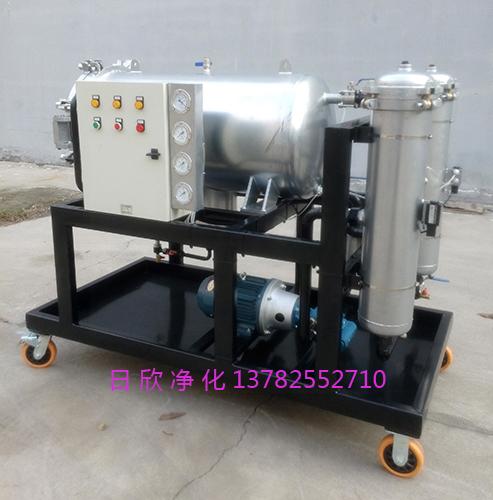 日欣净化滤油机厂家LYC-J400透平油脱水聚结净油机