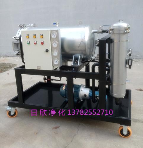 LYC-J系列聚结滤油机润滑油滤油机脱水