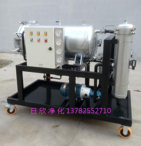 滤油机厂家LYC-J50日欣净化聚结净油机不锈钢液压油