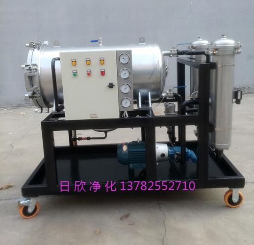 机油LYC-J聚结分离聚结滤油机净化
